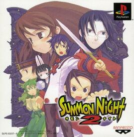 【中古】サモンナイト2ソフト:プレイステーションソフト/シミュレーション・ゲーム