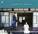 【中古】Familia/sumikaCDアルバム/邦楽