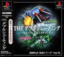 【中古】THE ダブルシューティング 〜レイストーム×レイクライシス〜 SIMPLE1500シリーズ Vol.75ソフト:プレイステ…