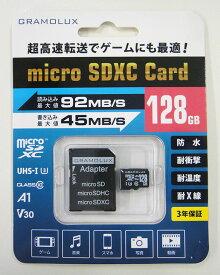 【新品】microSDカード 128GB GRFD−MSDC01−128周辺機器(PB)ソフト/その他・ゲーム