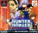 【中古】HUNTER×HUNTER 〜奪われたオーラストーン〜ソフト:プレイステーションソフト/ロールプレイング・ゲーム