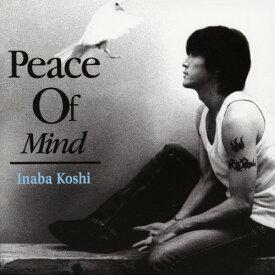 【中古】Peace Of Mind(初回限定盤)(DVD付)/稲葉浩志CDアルバム/邦楽