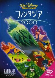 【中古】ファンタジア2000 【DVD】DVD/海外アニメ・定番スタジオ