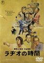 【中古】ラヂオの時間 スタンダード・エディション/唐沢寿明DVD/邦画コメディ
