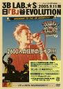 【中古】日「B」谷EVOLUTION Live at 日比谷野外音楽堂 2005.9.11雨 〜2600人の狂熱ライブ!!!〜/3B LAB.☆SDVD…
