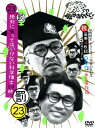 【中古】初限)23.ダウンタウンのガキの…結成35年記念… 【DVD】/ダウンタウンDVD/邦画バラエティ