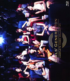 【中古】少女時代/GIRLS'GENERATION COMPLETE VID 【ブルーレイ】/少女時代ブルーレイ/映像その他音楽