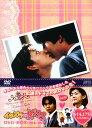【中古】イタズラなKiss (実写) BOX 【DVD】/佐藤藍子DVD/邦画TV