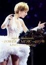 【中古】ayumi hamasaki POWER…2011 A LIMITED ED 【DVD】/浜崎あゆみDVD/映像その他音楽