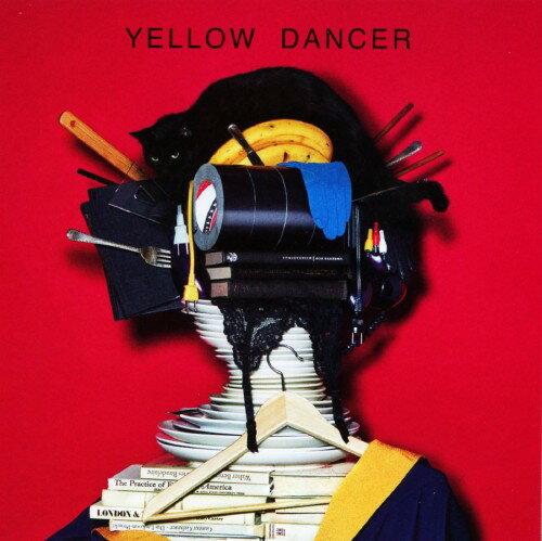 【中古】YELLOW DANCER/星野源