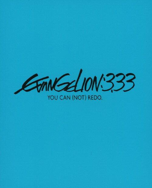 【中古】ヱヴァンゲリヲン新劇場版:Q EVANGELION:3.33… 【ブルーレイ】/緒方恵美