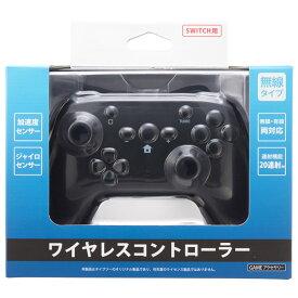【新品】SWI ワイヤレスコントローラー周辺機器(PB)ソフト/その他・ゲーム