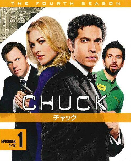 【中古】CHUCK/チャック フォース・シーズン セット1/ザッカリー・リーヴァイDVD/海外TVドラマ