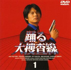 【中古】1.踊る大捜査線 【DVD】/織田裕二DVD/邦画TV