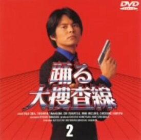 【中古】2.踊る大捜査線 【DVD】/織田裕二DVD/邦画TV