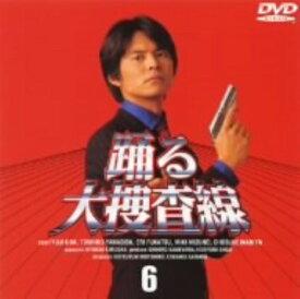 【中古】6.踊る大捜査線 (完) 【DVD】/織田裕二DVD/邦画TV