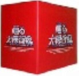 【中古】限)踊る大捜査線 BOX 【DVD】/織田裕二DVD/邦画TV