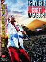 【中古】長渕剛/富士山麓 ALL NIGHT LIVE 2015 【DVD】/長渕剛DVD/映像その他音楽