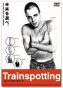【中古】トレインスポッティング 【DVD】/ユアン・マクレガーDVD/洋画青春・スポーツ