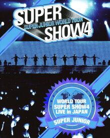【中古】SUPER JUNIOR/WORLD TOUR SUPER SHOW4 L… 【ブルーレイ】/SUPER JUNIORブルーレイ/映像その他音楽