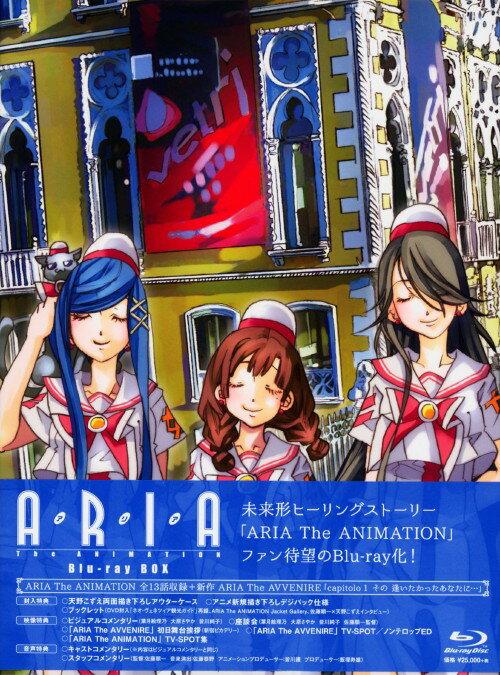 【中古】ARIA The ANIMATION BOX 【ブルーレイ】/葉月絵理乃