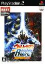【中古】ウルトラマン Fighting Evolution Rebirth バンプレスト ベストソフト:プレイステーション2ソフト/アクション・ゲーム