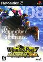 【中古】Winning Post7 MAXIMUM2008ソフト:プレイステーション2ソフト/ギャンブル・ゲーム
