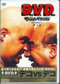 【中古】Deco Vs Deco 〜デコ対デコ〜 【DVD】/マキシマム ザ ホルモンDVD/映像その他音楽