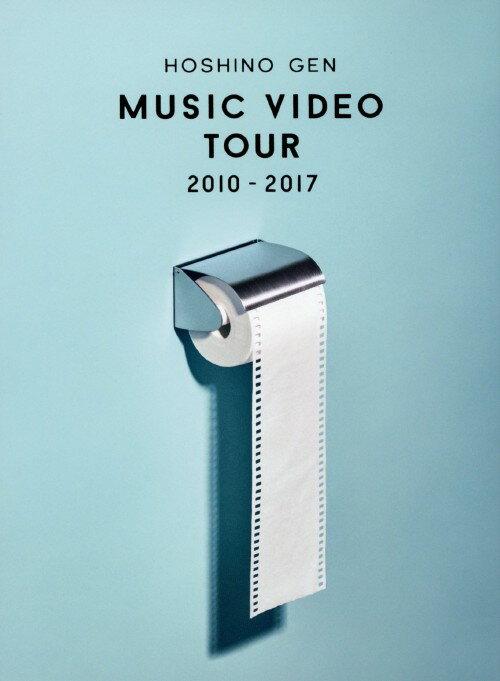 【中古】星野源/Music Video Tour 2010-2017 【DVD】/星野源