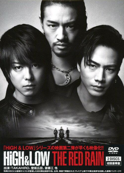 【中古】HiGH&LOW THE RED RAIN 豪華版/TAKAHIRODVD/邦画アクション