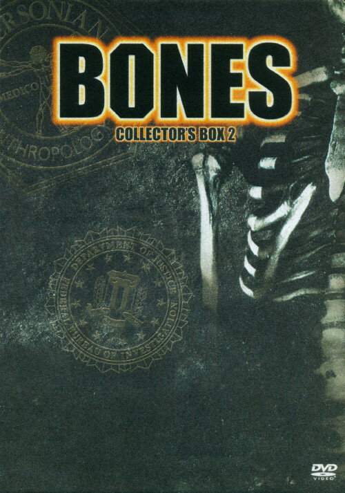 【中古】BONES ボーンズ −骨は語る− DVDコレクターズBOX 2/エミリー・デシャネルDVD/海外TVドラマ