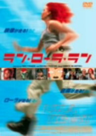 【中古】期限)ラン・ローラ・ラン 【DVD】/フランカ・ポテンテDVD/洋画青春・スポーツ