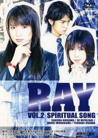 【中古】2.DRAMAGIX SEIYU ENERGY RAY-レイ- 【DVD】/野川さくらDVD/邦画アクション