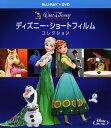 【中古】ディズニー・ショートフィルム・コレクション Blu−ray+DVDセットブルーレイ/海外アニメ・定番スタジオ
