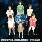 【中古】CRYSTAL CHILDREN(DVD付)/CRYSTAL CHILDRENCDシングル/邦楽