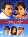 【中古】Happy Together〜ハッピー トゥギャザー〜 プレミアムDVD−BOX/イ・ビョンホンDVD/韓流・華流