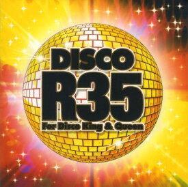 【中古】ディスコ R35/オムニバスCDアルバム/洋楽クラブ/テクノ