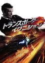 【中古】トランスポーター イグニション 【DVD】/エド・スクレインDVD/洋画アクション