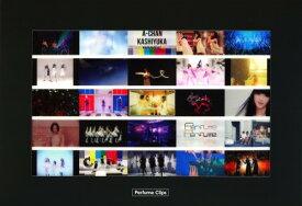 【中古】初限)Perfume Clips 【DVD】/PerfumeDVD/映像その他音楽