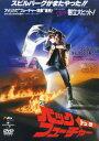 【中古】バック・トゥ・ザ・フューチャー 【DVD】/マイケル・J・フォックスDVD/洋画SF
