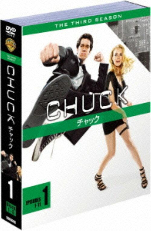 【中古】CHUCK/チャック サード・シーズン セット1/ザッカリー・リーヴァイDVD/海外TVドラマ
