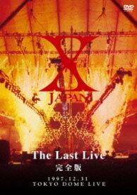 【中古】X JAPAN THE LAST LIVE 完全版 【DVD】/X JAPANDVD/映像その他音楽
