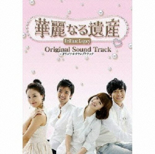 【中古】韓国ドラマ 華麗なる遺産 オリジナル・サウンド・トラック(DVD付)/TVサントラ
