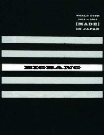 【中古】初限)BIGBANG WORLD TOUR 2015-2016 MAD… 【DVD】/BIGBANGDVD/映像その他音楽
