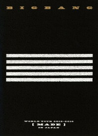 【中古】BIGBANG WORLD TOUR 2015-2016 MADE IN J… 【DVD】/BIGBANGDVD/映像その他音楽