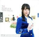 【中古】THE MUSEUM III(ブルーレイ付)/水樹奈々CDアルバム/アニメ