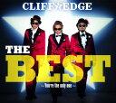 【中古】THE BEST〜You're the only one〜(初回限定盤)(2CD+DVD)/CLIFF EDGECDアルバム/邦楽
