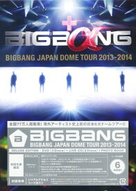 【中古】BIGBANG JAPAN DOME TOUR 2013-2014 【DVD】/BIGBANGDVD/映像その他音楽