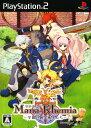 【中古】マナケミア 〜学園の錬金術士たち〜ソフト:プレイステーション2ソフト/ロールプレイング・ゲーム