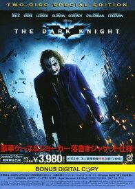 【中古】ダークナイト 【DVD】/クリスチャン・ベールDVD/洋画SF
